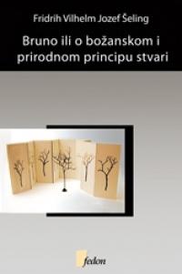 Bruno ili o božanskom i prirodnom principu stvari